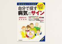 mainichishinbun_kansai_hyoushi_2017